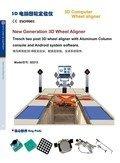 New Generation 3D Wheel Aligner