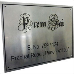 Bungalow Name Plate