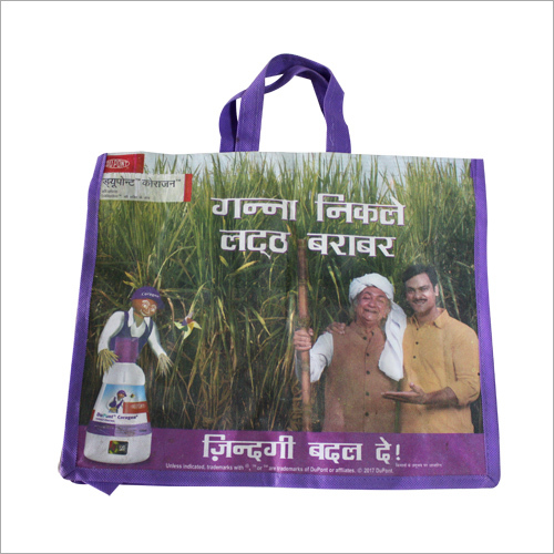 Non Woven Cloth Carry Bag