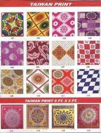 Rotto Shade cards for fabrics