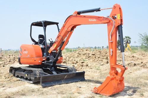 Kubota U50-5S Mini Excavator