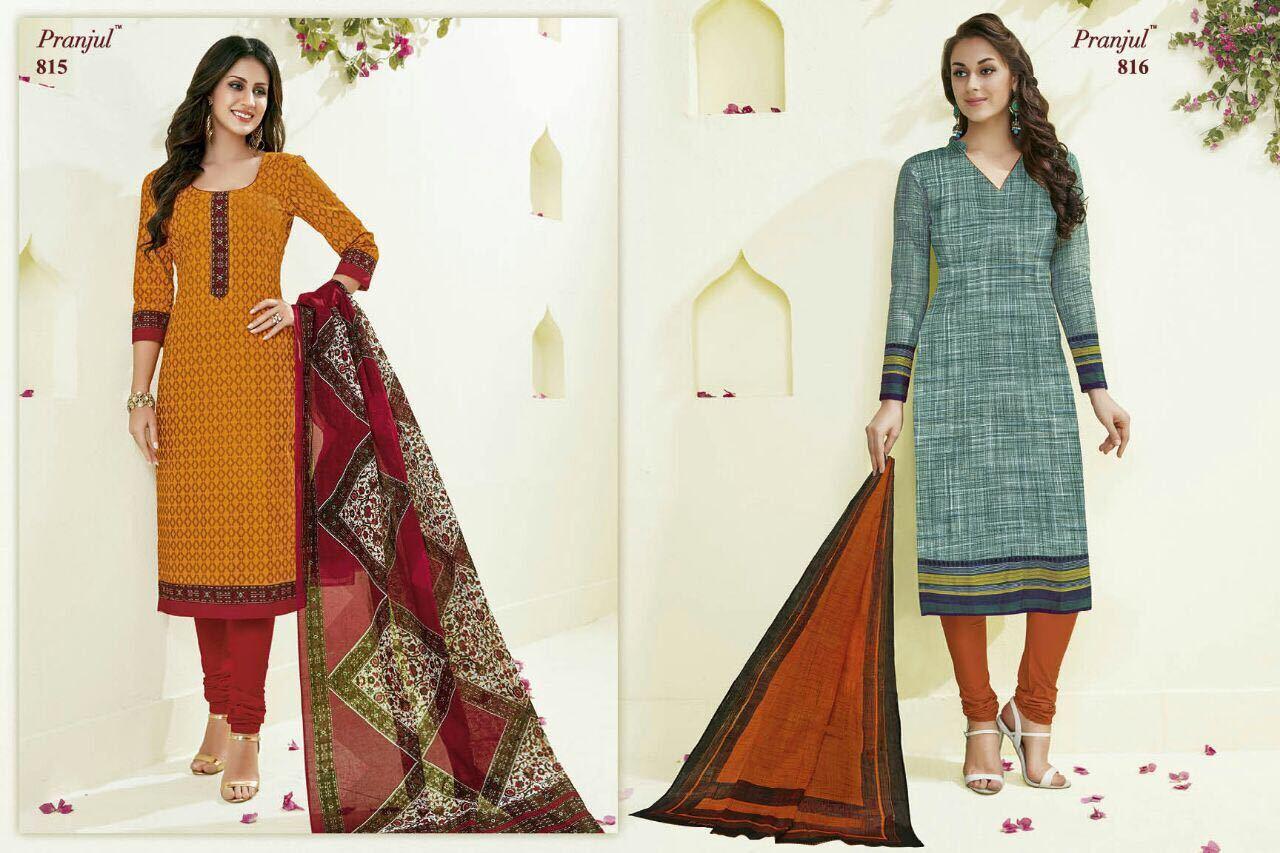 a294912c2c Cotton printed dress materials pranjul priyanka vol-8 - Cotton ...