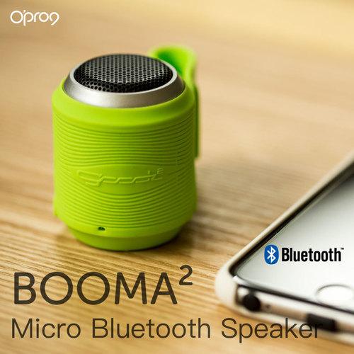 Mini Speaker (Green)
