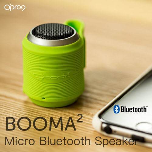 Mini Speaker (Green)