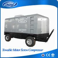 Portable Cummins diesel Screw Air Compressor