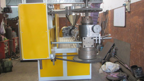 Net Plant Machine