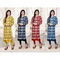 EXPRESSION KURTI WITH SKIRT VISCOSE RAYON FABRIC C