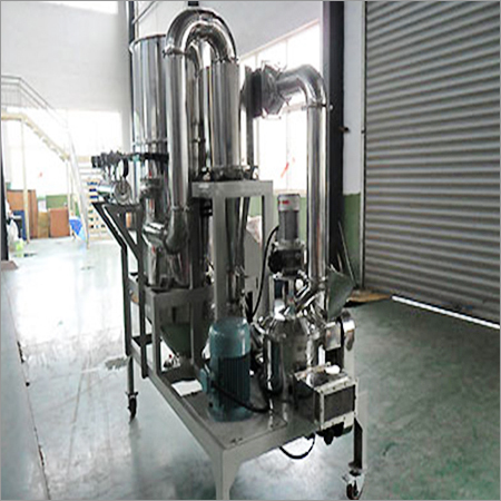 CSM-V Classifier Mill