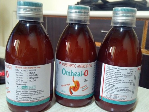Omheal-O Suspension