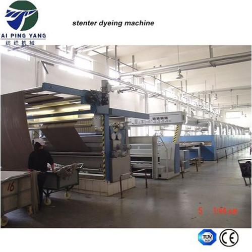 Heat Setting Stenter (four six eight ten chambers)
