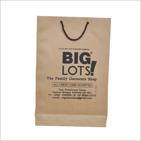 Brown Paper Promotional Bags