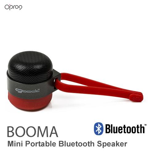 Mini Portable Bluetooth Speaker(Red)