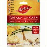 Creamy Chicken Masala