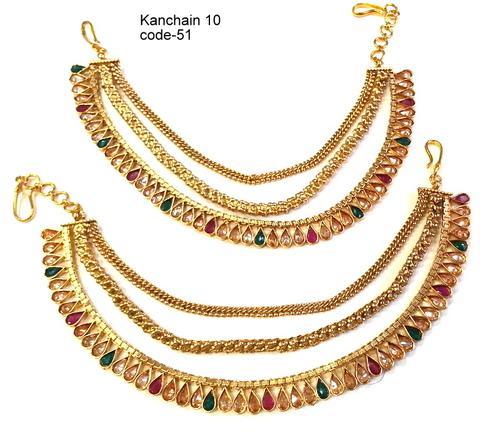 Kan Chain