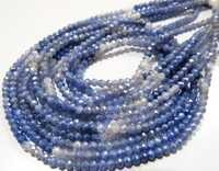 Natural Moonstone AB Coated Shaded Beads