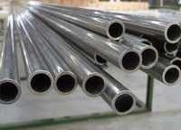Heat Exchanger Seamless Tubes
