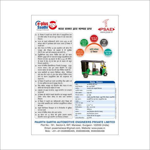 Flyer Back Side Printing Services