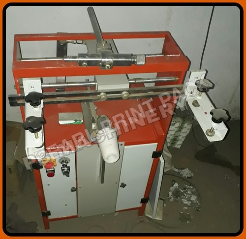 Plastic Container Printing Machine