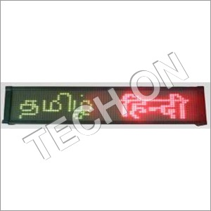 Multi Lingual Display Boards