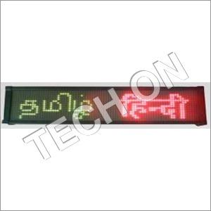 Multi Lingual Display Boards