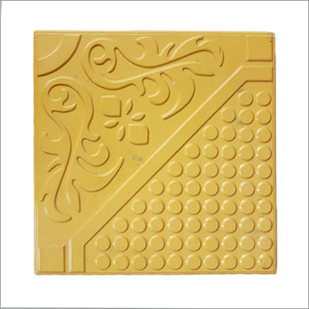 Square Shape Interlocking Paver Blocks