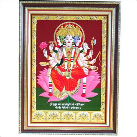 Photo Frame of Gayatri Mataji