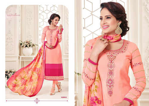 Beige Color Long Designer Salwar Suit