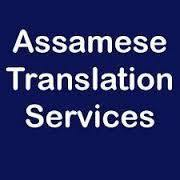 English to Assamese translation services