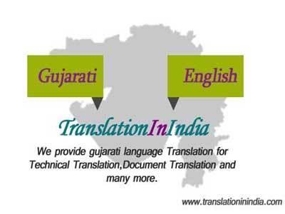 Gujarati translators