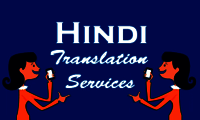 Indian translation agency