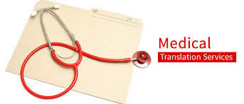Medical Document Translation