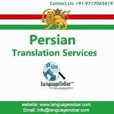Persian language translators services