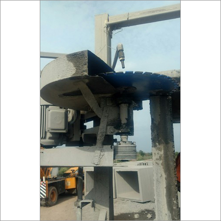 Cement Concrete Cutting Blade