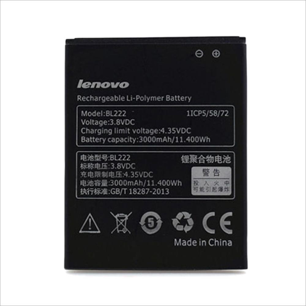 Battery for Lenovo S660 and S668T mobile