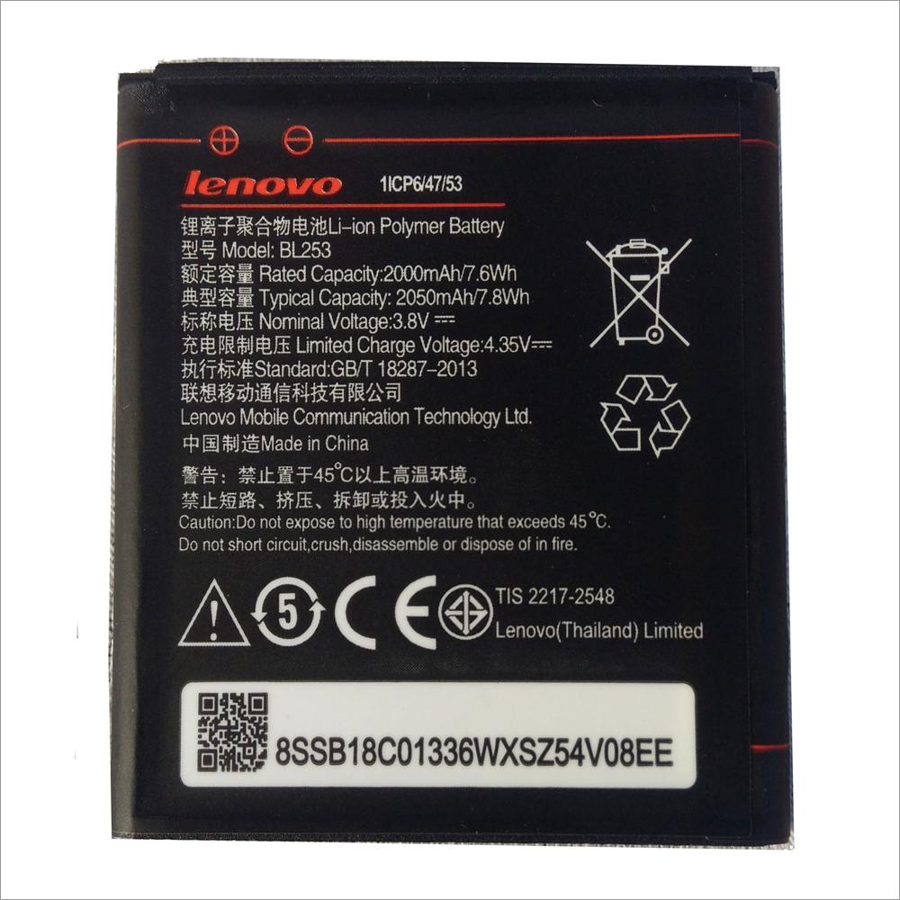 Battery for Lenovo A2010-BL 253 Mobiles