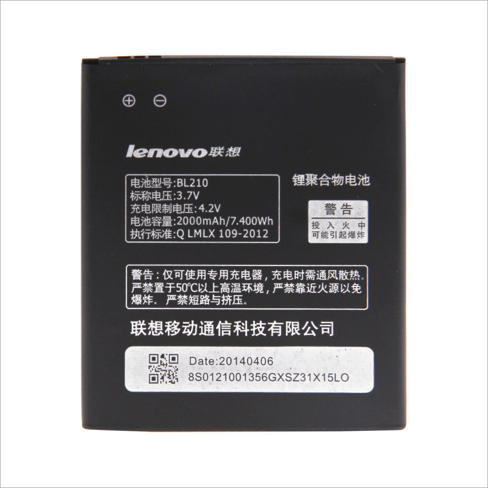 A536 A656 A658T A766 A75 Battery for Lenovo