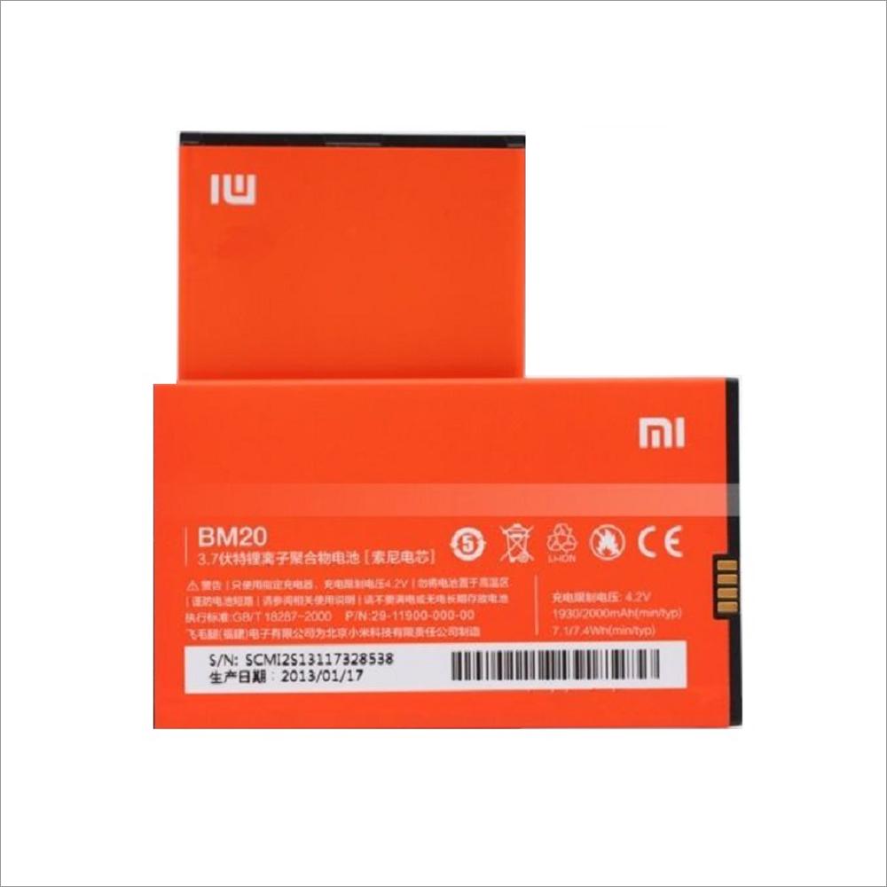 Battery For Xiaomi MI2 Mobile