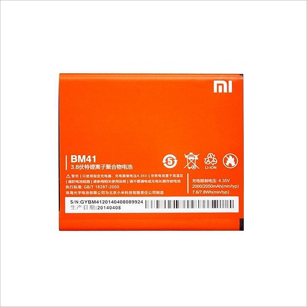 Battery for Xiaomi Redmi 1S Mobile