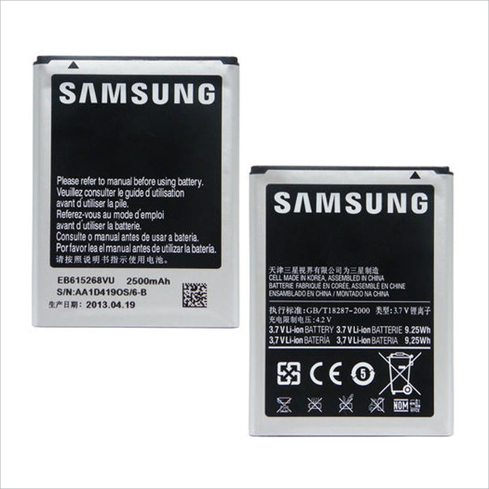 Battery for Samsung galaxy note N7000-I