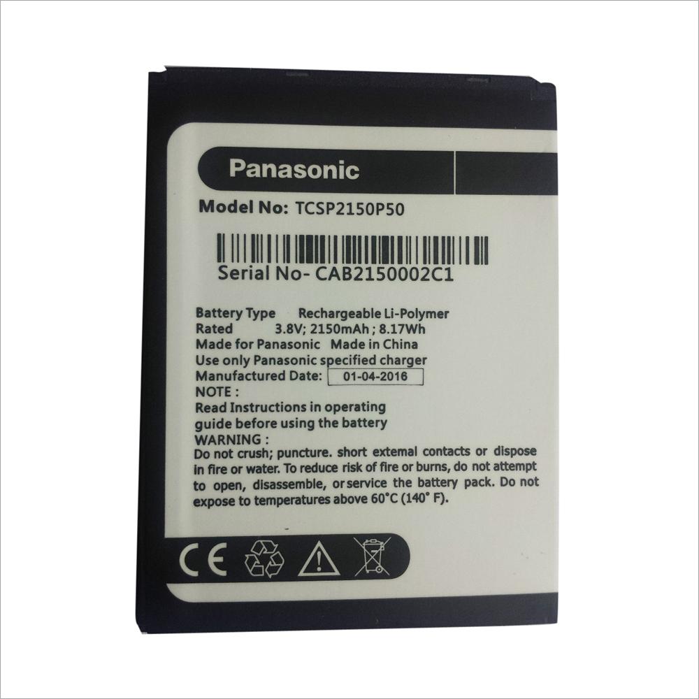P50-Battery For Panasonic