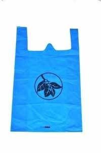 Non Woven U Cut Printed Retail Bag