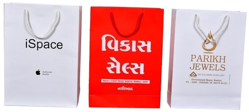 Retail Printed Color Bags