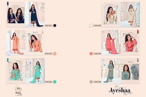 Tanu Designer Aayesha
