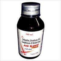 Bromhexine Guaifenesin Terbutaline Syrup