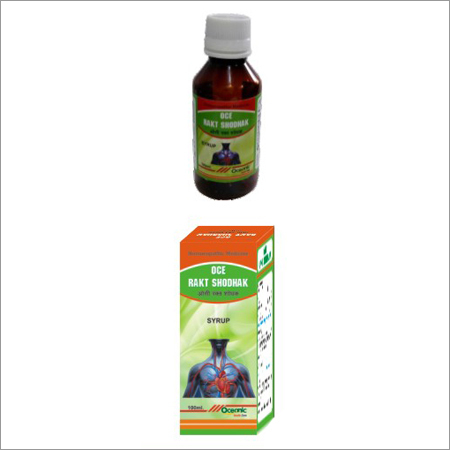 Health Syrup