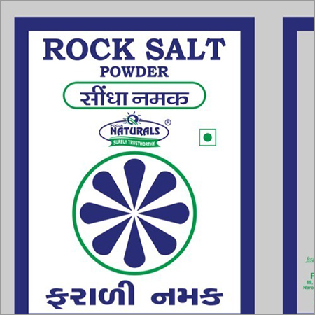 Sindha Namak Powder