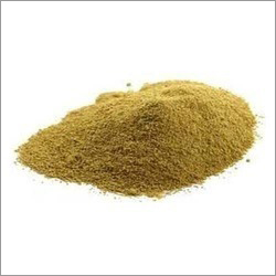 Ajamo Powder