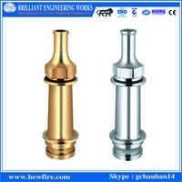 Bronze Medium Velocity Spray Nozzle