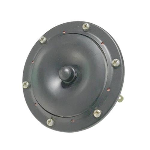 100 MM Horn