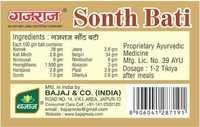 Sonth Bati